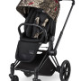 Poussette Cybex Priam Butterfly